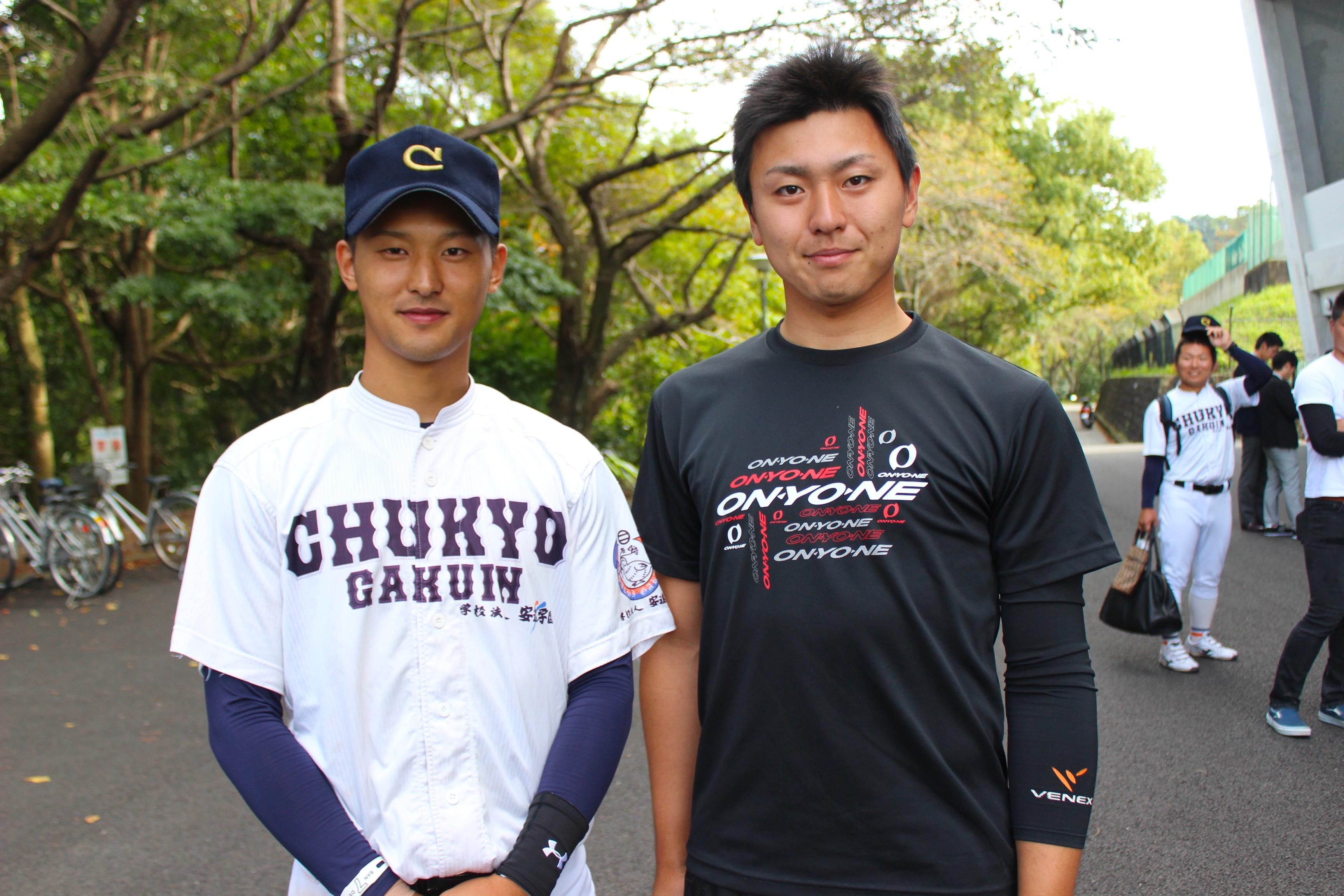 学院 部 中京 大学 野球