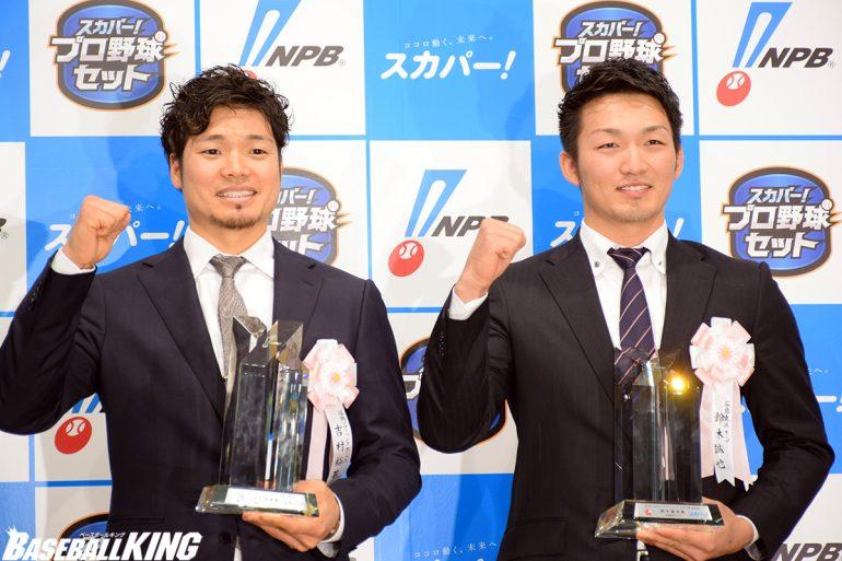 Baseball Gate                                              プロ野球            ソフトバンク・吉村と広島・鈴木が「スカパー!サヨナラ賞」年間大賞を受賞
