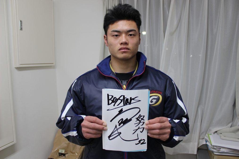 細川成也の画像 p1_29