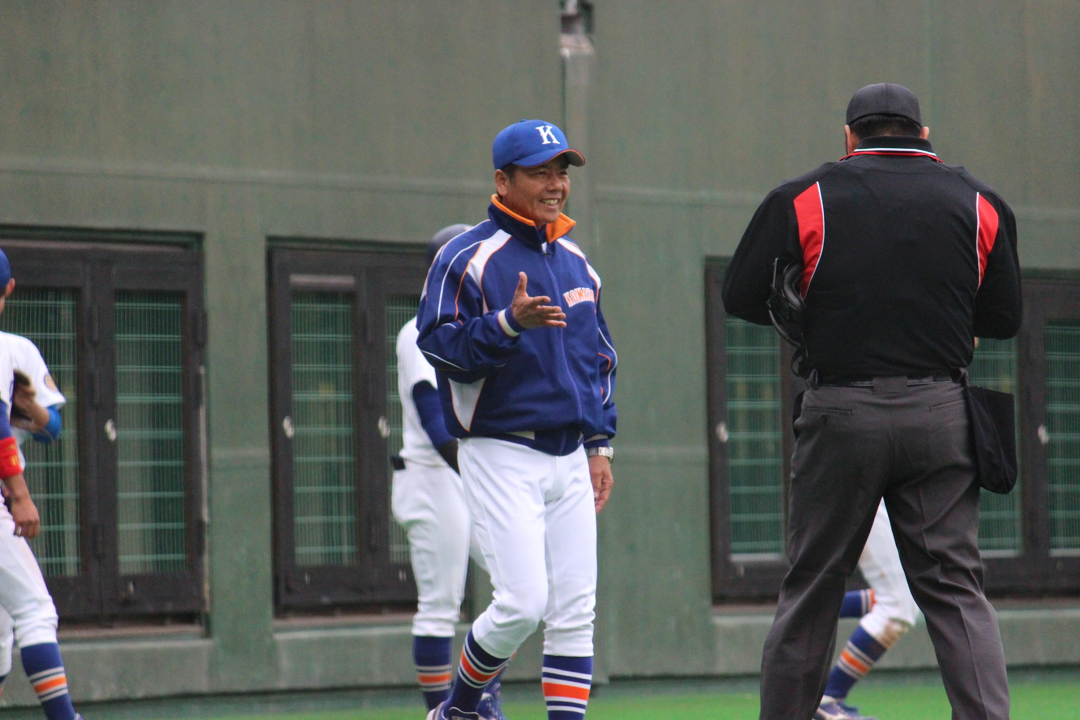 駒澤 大学 駅伝 2ch