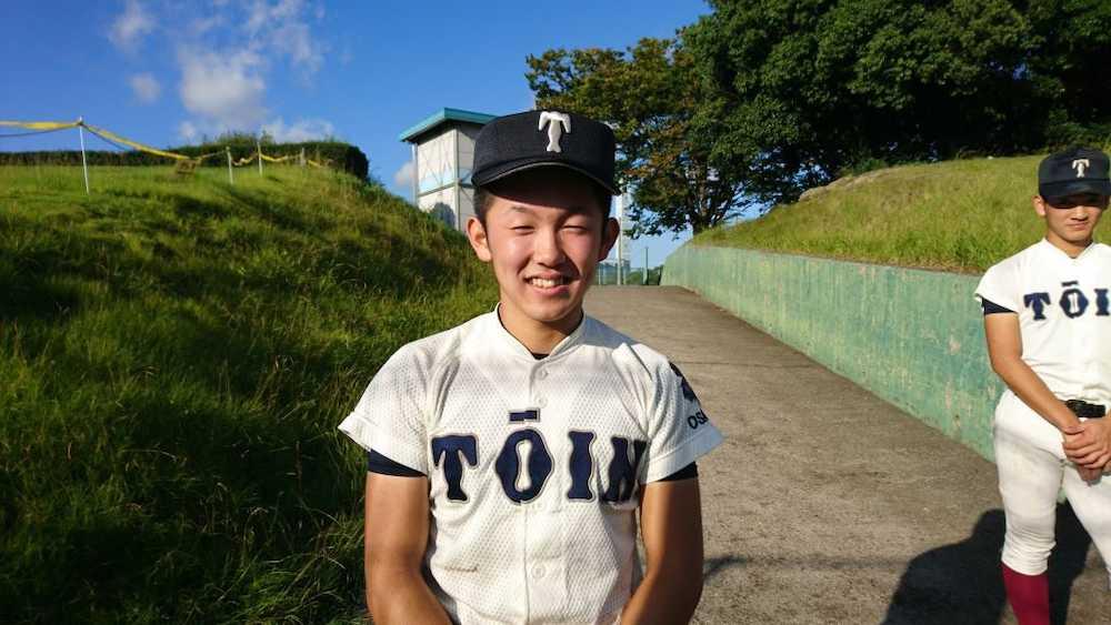 青 地 と は 大阪桐蔭に新星 青地の公式戦初本塁打で4強入り | - | baseball gate