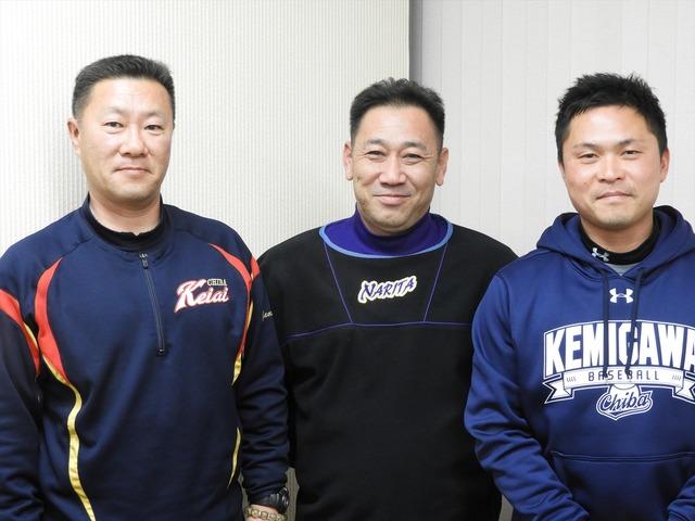 the inside 千葉県の高校野球を支えていこう 指導者たちの熱い思い