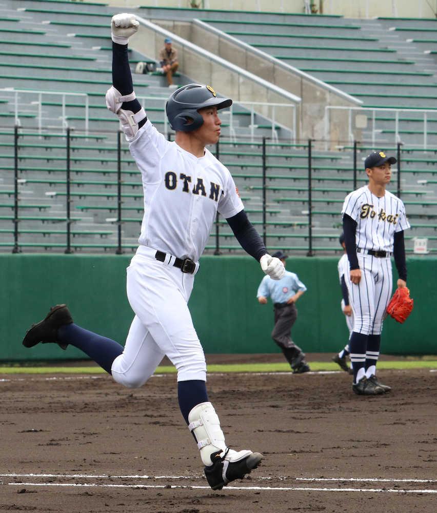南北海道 札幌大谷 昨夏準v校にコールド勝ち エース菊地が7回11k