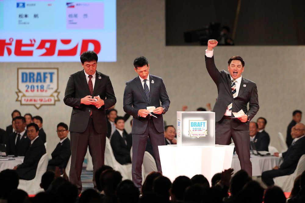 大阪桐蔭・藤原引き当てたロッテ・井口監督、当日の運勢振り返ってみた