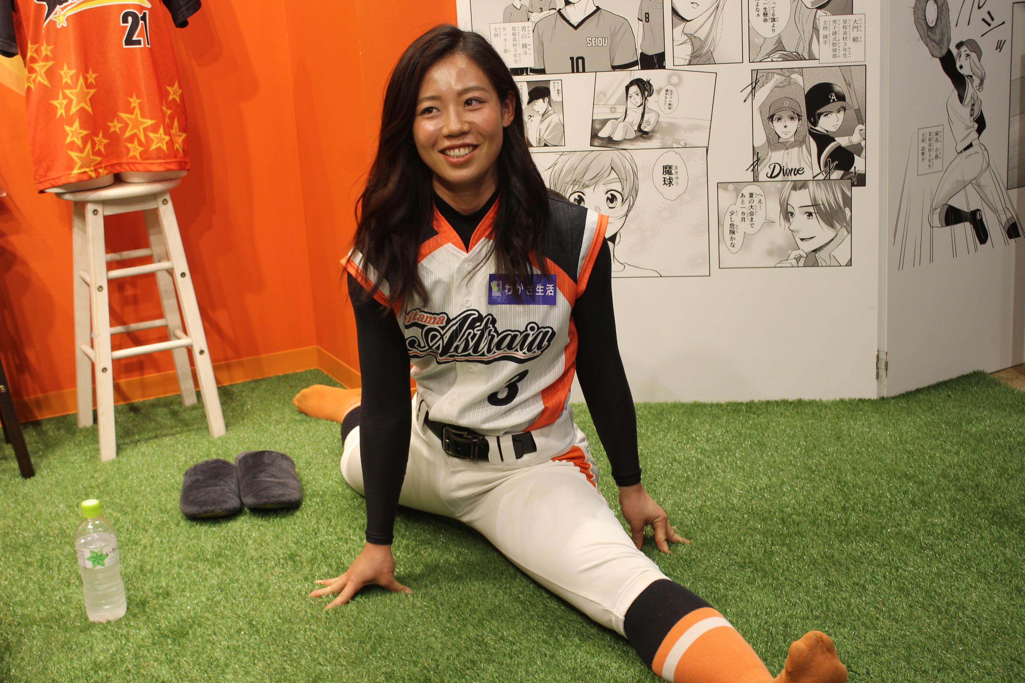 自慢の開脚を披露する埼玉アストライア・奥村奈未選手 の画像