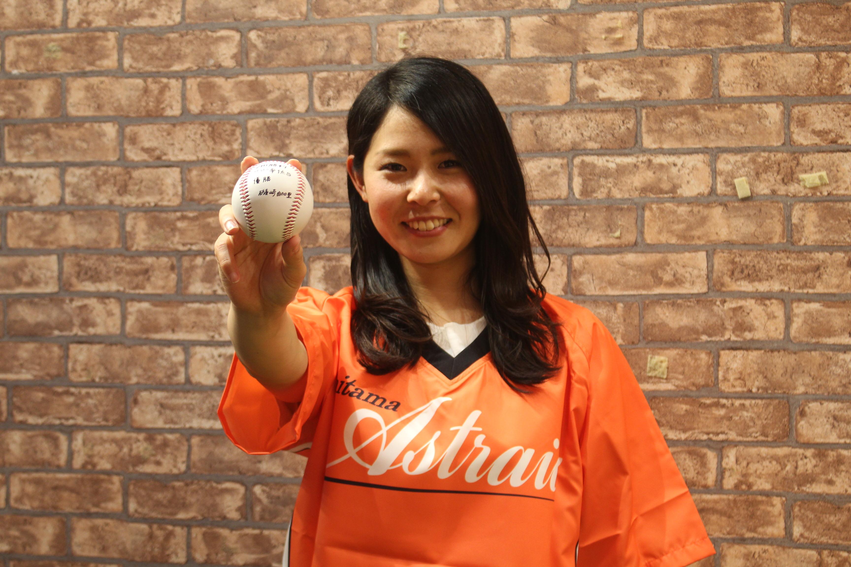 磯崎 由加里 (いそざき ゆかり、1991年7月26日 - ) は、日本の女子プロ野球選手。2019年時点で、埼玉アストライアに所属している。愛称 (ニックネーム) は「いっそ~」が目標をかいたボールを前に出す写真