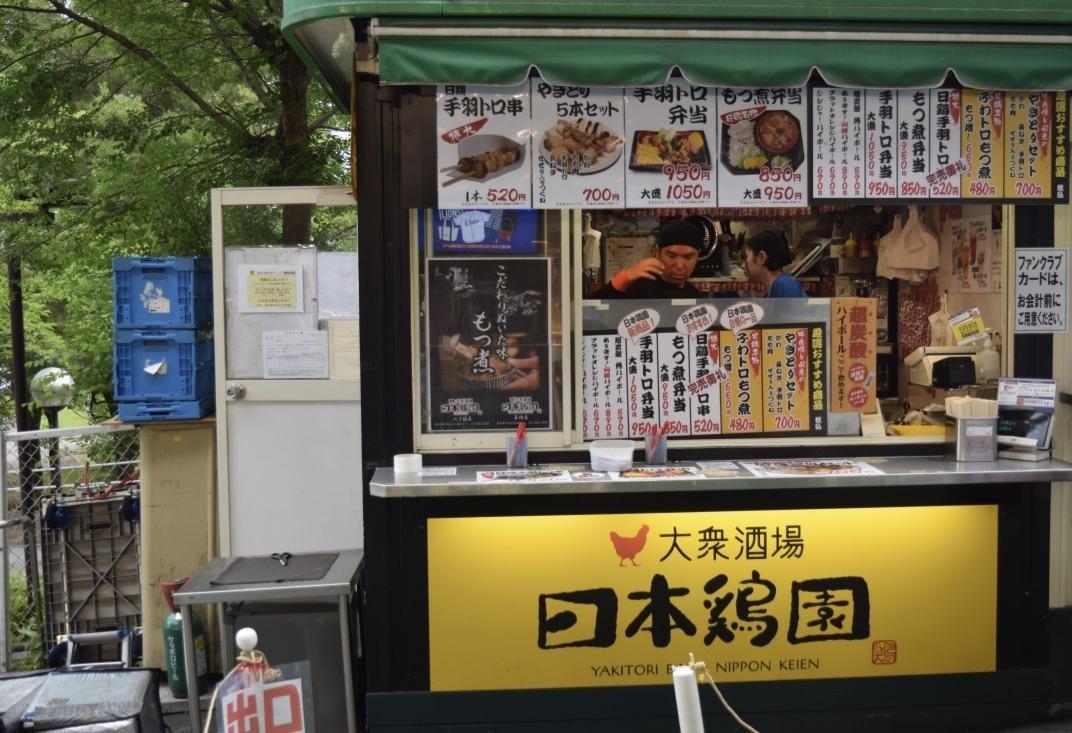 『日本鶏園』(にほんけいえん)の店舗外観