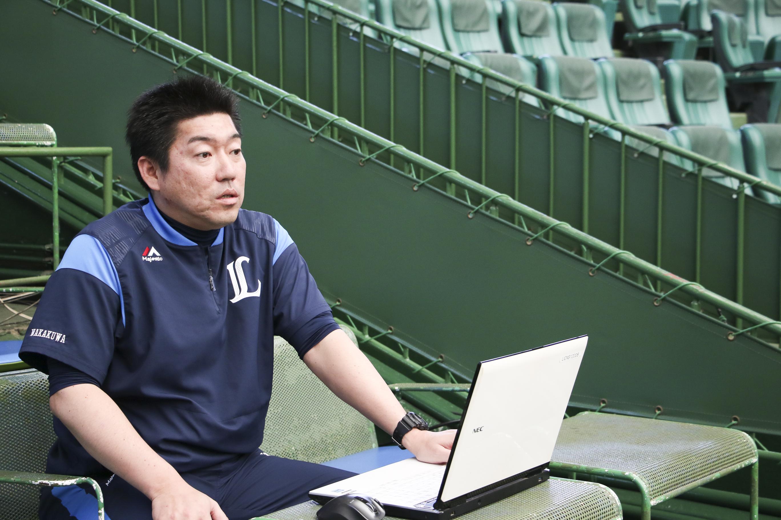 埼玉西武ライオンズのスコアラーとして活躍する若桑誠さんがノートパソコンを見ている所
