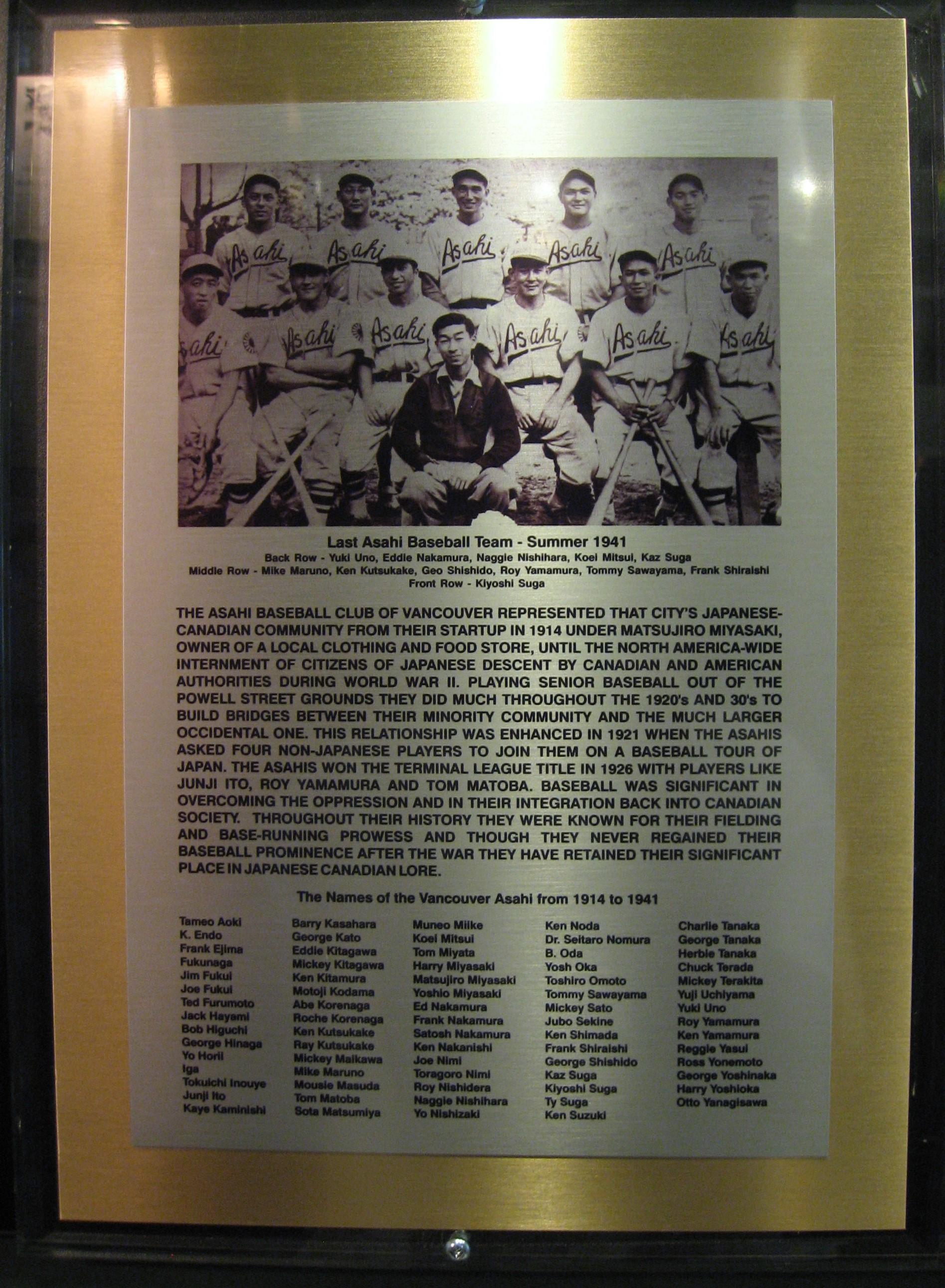 1910~30年代にカナダ野球界に確かな爪痕を残した日系人チーム・バンクーバー朝日は2003年、カナダ野球殿堂入りした。