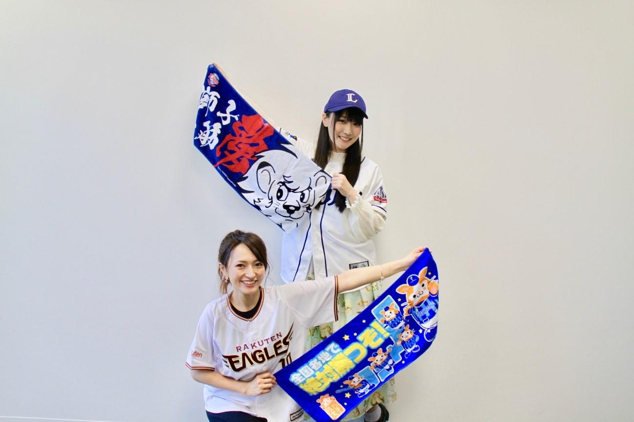 杜野まこさん&優木かなさんが押しチームのユニフォームを着てポーズをとっている所