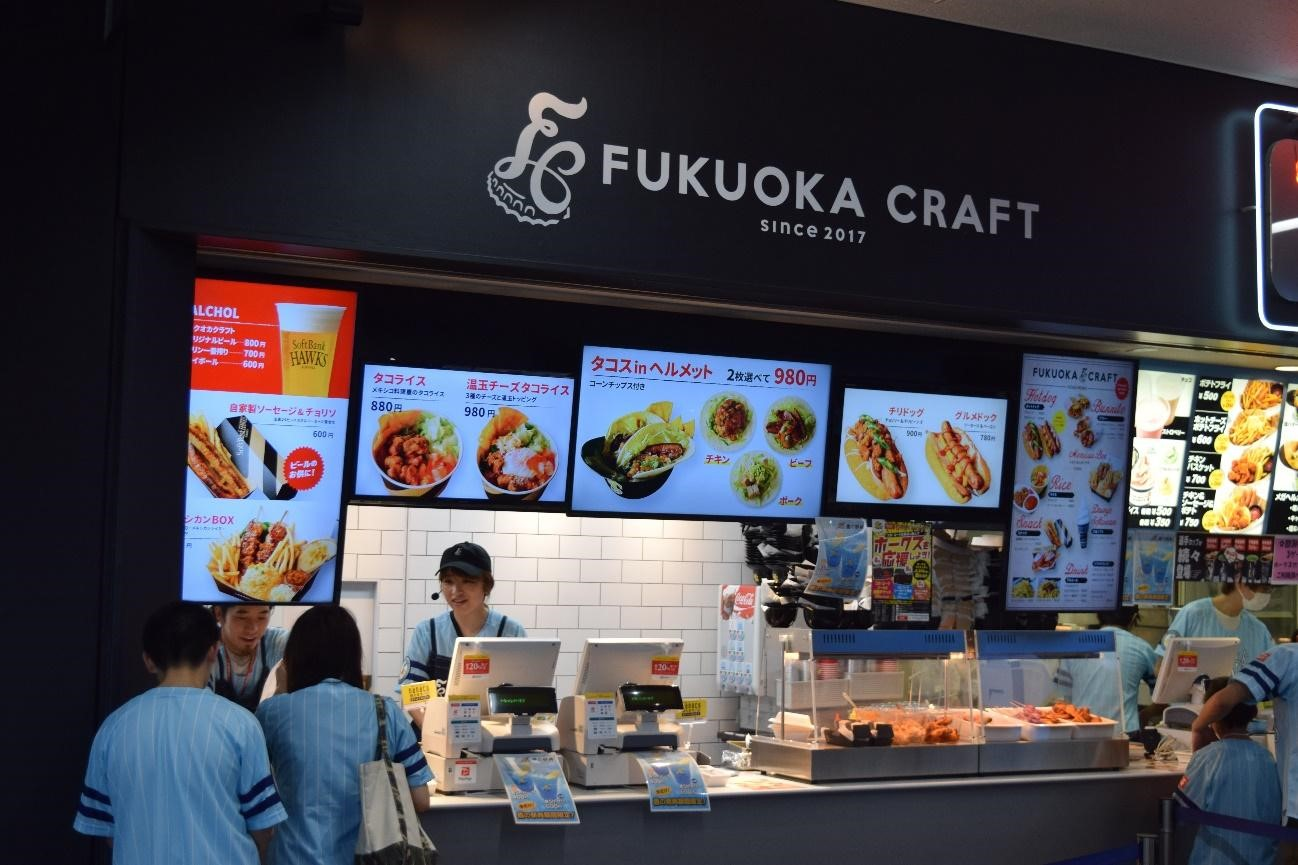 FUKUOKA CRAFT店内の様子