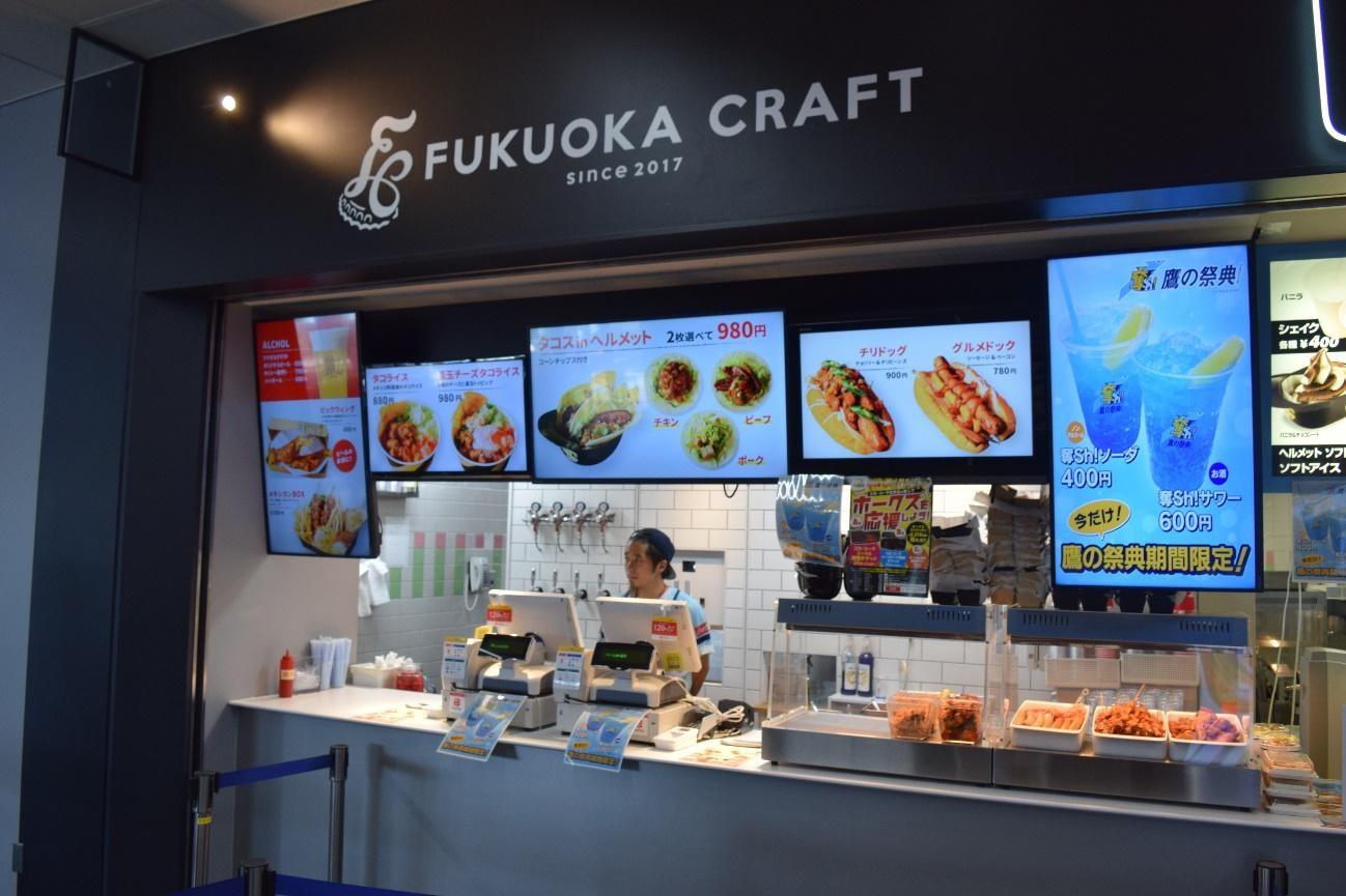 FUKUOKA CRAFTの店舗の様子