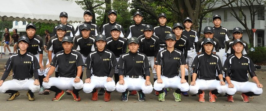 部 野球 新 メンバー 学院 作