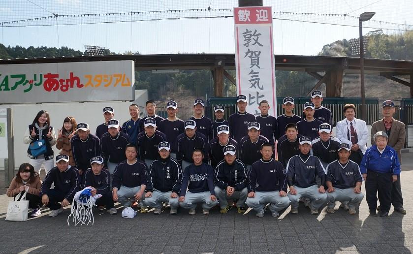 【2015年3月・敦賀気比の阿南合宿の様子。チームはその後センバツ初優勝した(提供:阿南市野球のまち推進課)】