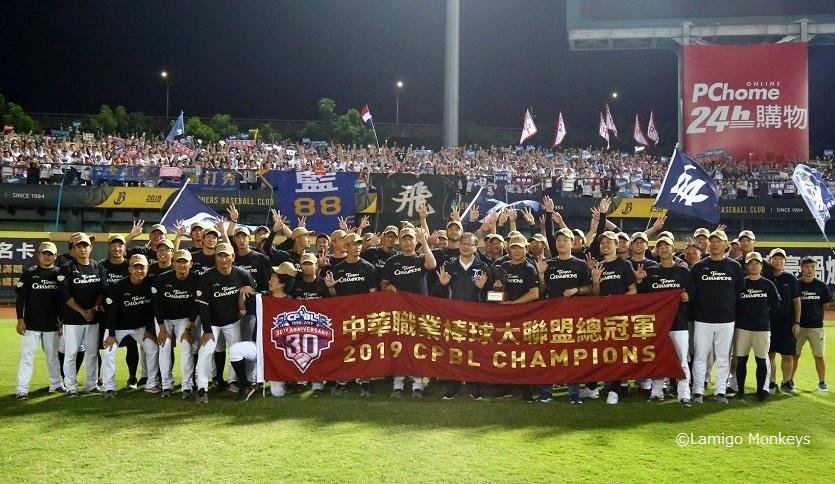 中華職業棒球聯盟(CPBL)