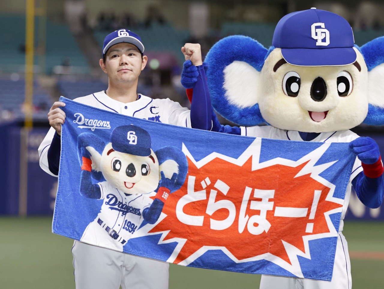 【写真】週間打率5割超を記録した中日・高橋。球団8年ぶりのAクラス入りに大きく貢献した