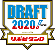 DRAFT 2020! NPB supported by リポビタンD